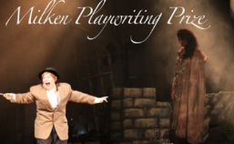 Milken's International Playwriting Contest