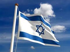 Anti Semitism towards Israel