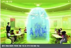 photo taken from koreantimes.com