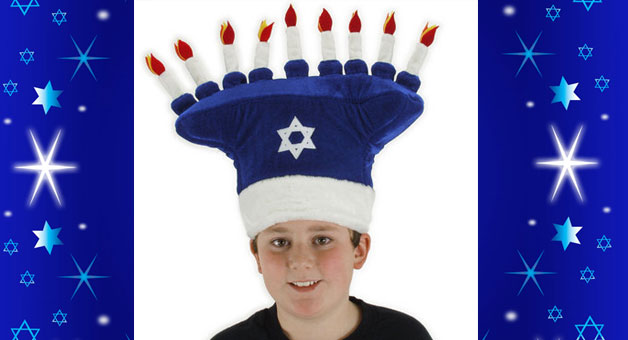 Ultimate Chanukah Wishlist: 5775 Edition